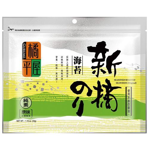 橘平屋新摘海苔-原味/26g【愛買】