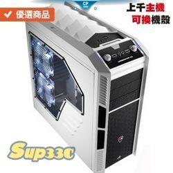 微星 MPG Z490M GAMING ED 技嘉 RTX3080 VISION OC 0D1 SSD 電腦主機 電競主