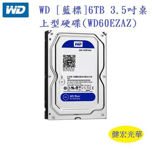 WD 6TB 3.5吋桌上型硬碟(WD60EZAZ) 藍標