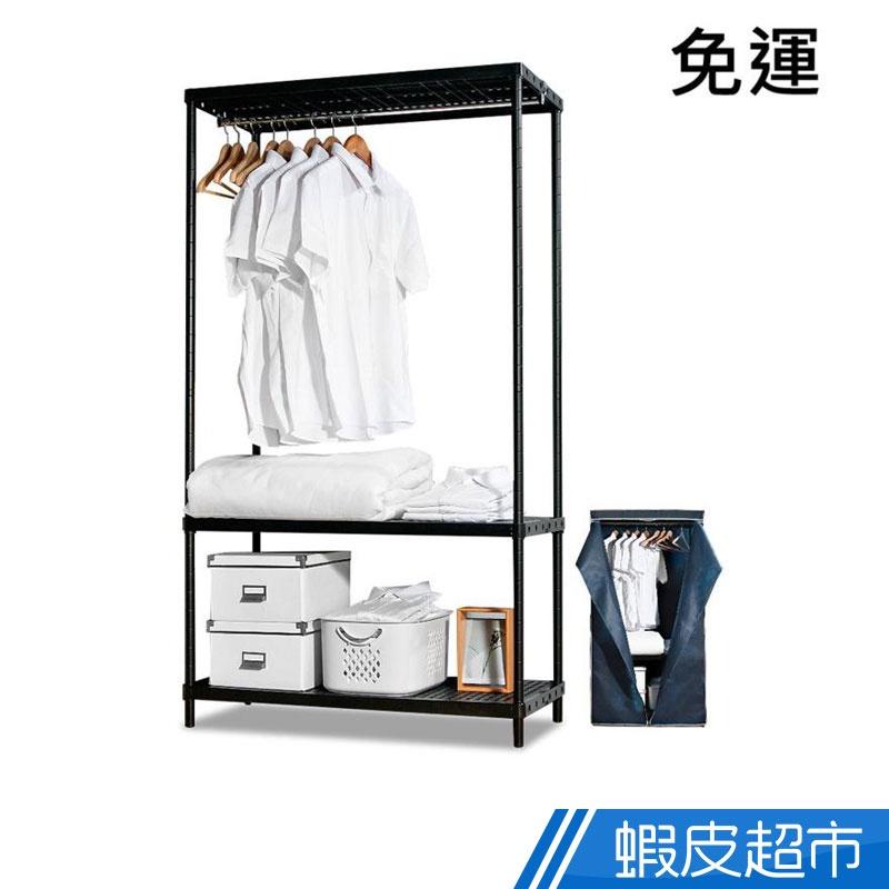 晴天媽咪 塑鋼多功能三層衣櫥置物架含布套 收納 (寬90x深45x高180cm) 衣櫃 置物 置物架 廠商直送 現貨
