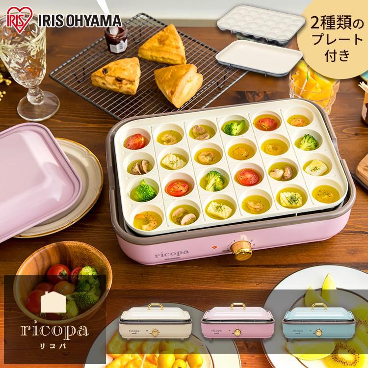 日本 IRIS OHYAMA Ricopa MHP-R102 多功能電烤盤 陶瓷塗層 章魚燒 煎餅