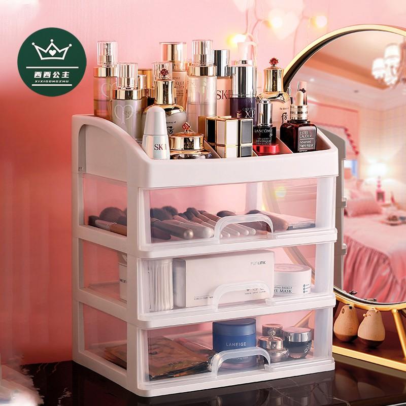 【現貨 超低價!】桌面化妝品收納盒 防塵化妝品收納盒 抽屜櫃首飾整理盒塑膠化妝盒2,3層