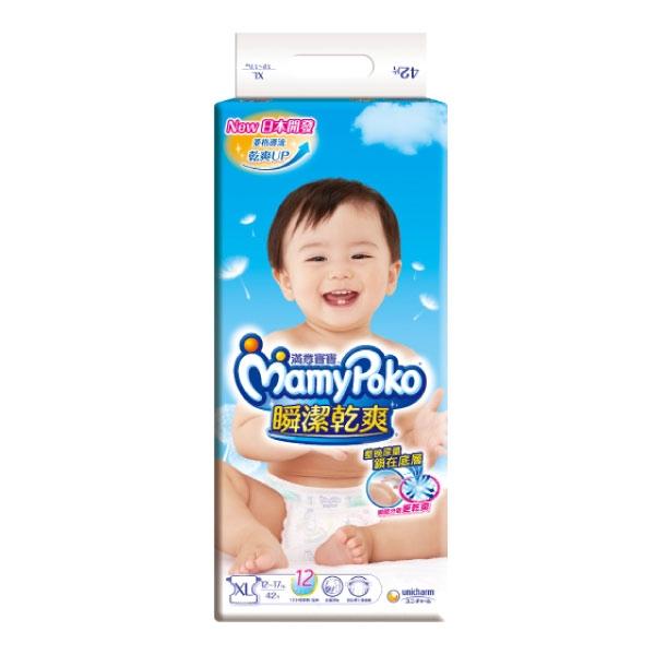 新包裝 滿意寶寶 瞬潔乾爽紙尿褲 XL號 (42片/4包/箱) 成箱出貨【杏一】