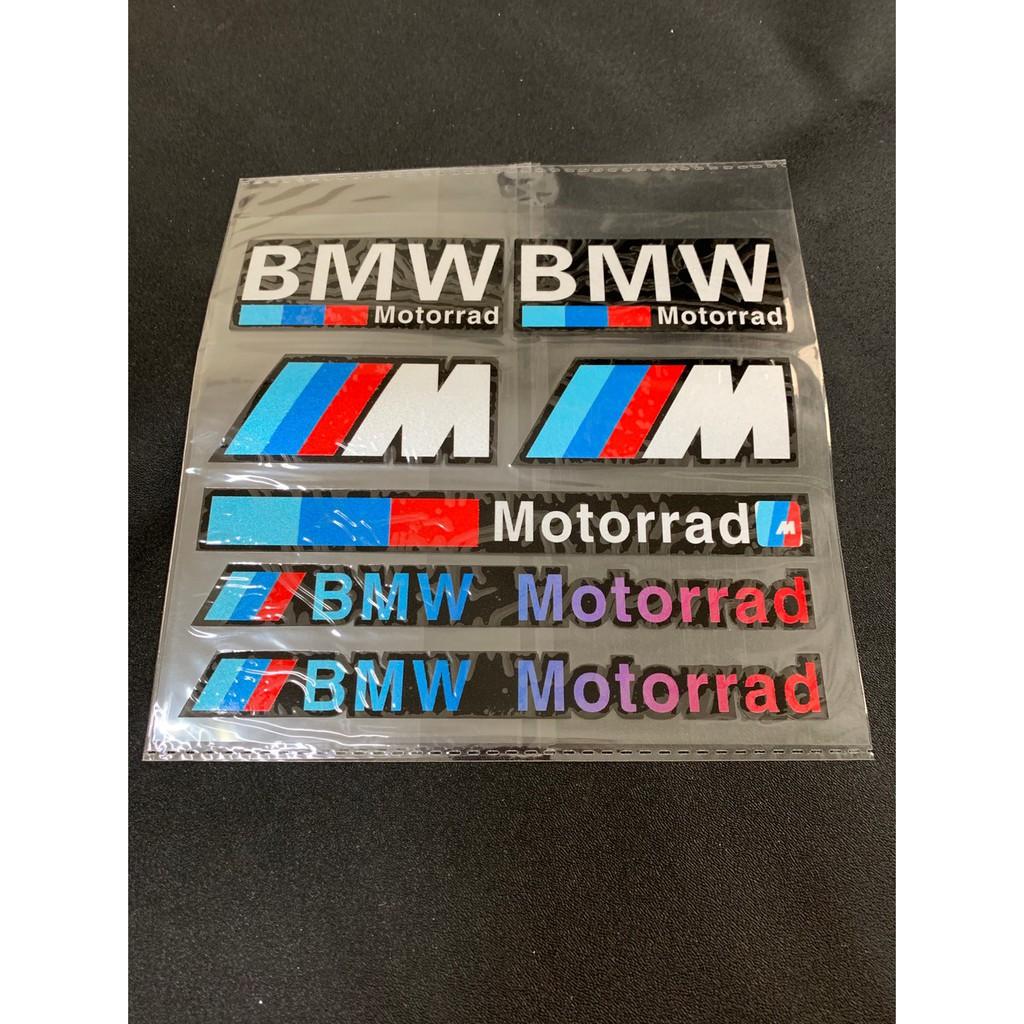 【BME】Bike Stickers Ebike 電動車,戰狼, INSKEY 22美猴王
