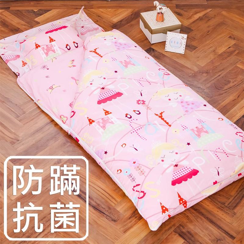鴻宇 兒童睡袋 防蹣抗菌 可機洗被胎 公主城堡 美國棉 台灣製
