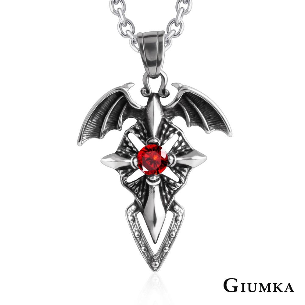 GIUMKA項鍊鈦鋼項鍊男生項鍊短項鍊傳說禁區 情人節推薦 魔劍紅鋯款單個價格MN08074