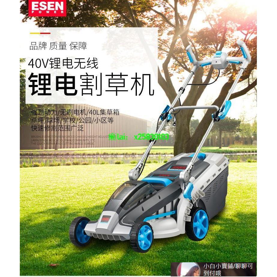 🔥家用充電式 電動割草機 神器手推割草機 新品小型除草機草坪修剪機割草機 除草機 打草機