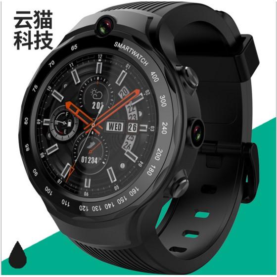 中文繁體4G智慧手錶可插卡 視頻通話安卓wifi成人雙攝像頭 A8智能手錶 GPS定位手錶#16752