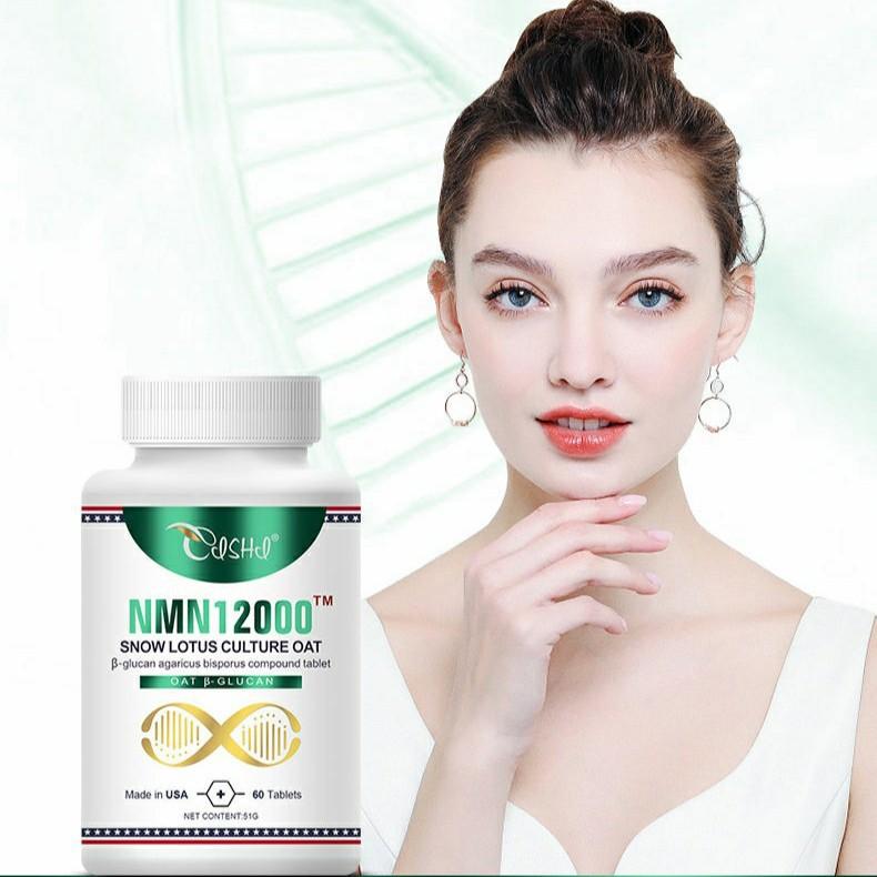 奈力士美國NMN12000原裝進口衰老增強型9000NAD+煙酰胺單核苷酸抗衰老修復60粒/瓶