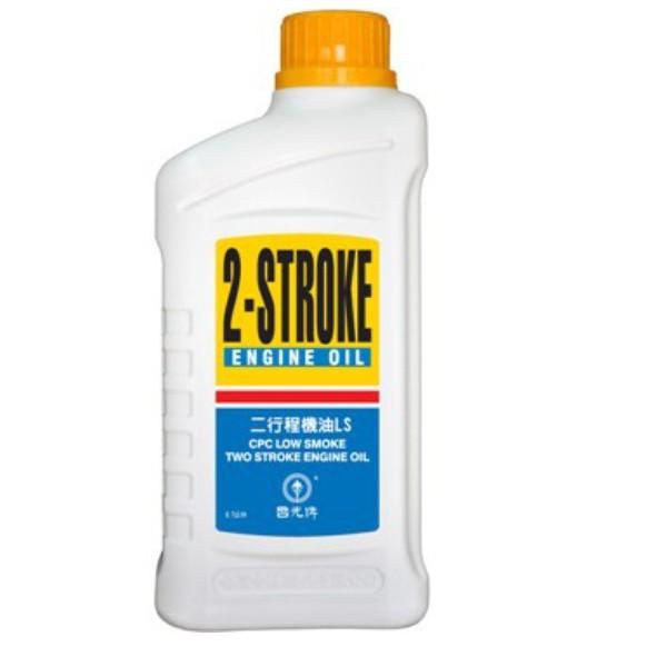 中油 CPC 國光牌 二行程機油 LS ,0.7公升 (機車、農機農機、2T)  超商限7瓶