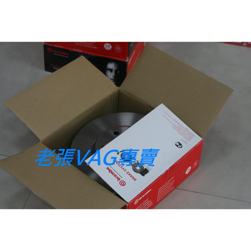 凌志RX RX300 IS200 ES ES330 GS300 460L CT200H SC430 LS460碟盤