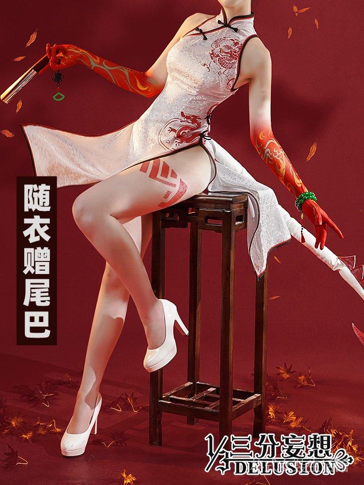 妄想旗袍明日方舟cosplay服裝三分年服動漫樂逍遙cosplay女裝cos f6t1