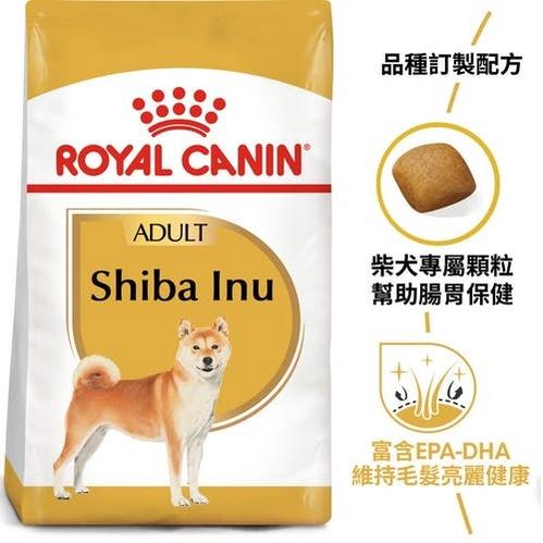 🐾moneyamy🐾 法國皇家 ROYAL CANIN 柴犬 BHN S26  成犬 4kg