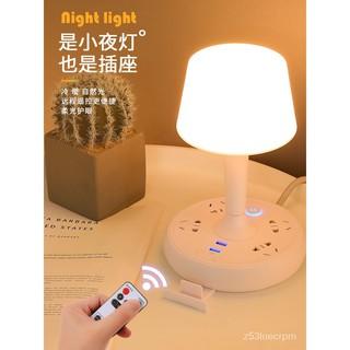 臥室護眼檯燈插座式床頭燈嬰兒夜燈睡眠燈紅led節能網餵奶小遙控 6k5A 臺中市