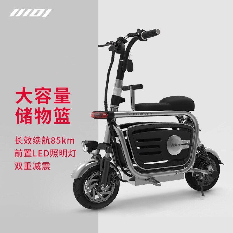 一迪6代YIDI-D6 三輪車售:17800元 鋰電池 宅配免運、居家代步車.抽取式電池 綠色能源電動車 三輪電動車