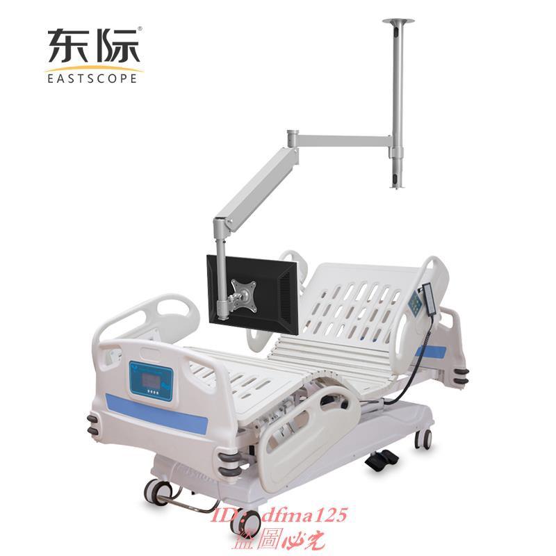 [免運]EASTSCOPE/吊頂長臂醫療顯示器掛架 顯示器支架 工程款東際 W820B