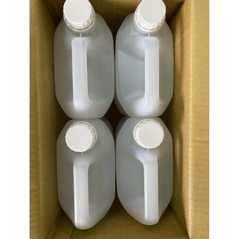 75%酒精  五箱20桶 一桶4公升裝4000ml 原料是 食用酒精 乙醇 乾洗手 消毒殺菌 可噴手 五箱在賣沒有零售