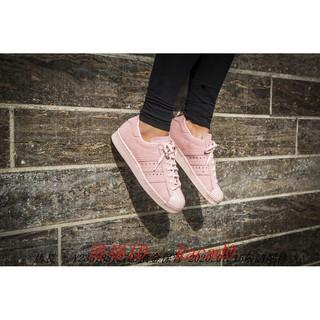 愛迪達 ADIDAS Superstar 80s 經典豪華版 金屬貝殼 女神潮流鞋 粉色 銀色
