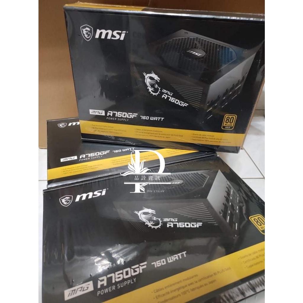 微星 MPG A750GF 750W。顯卡3060(TI)、3070(Ti)、6600xt夠用