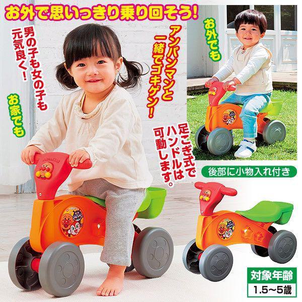 優衣童屋/日本代購 超低價 麵包超人四輪車 兒童滑步車 練習滑步車