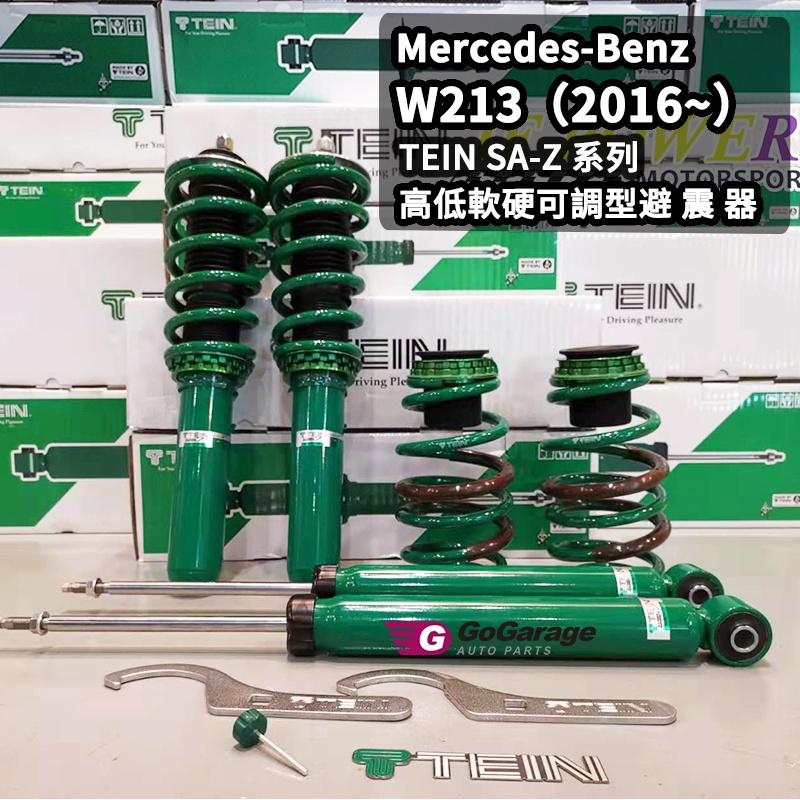 【賓士改裝部品】日本TEINSAZ系列避震器BENZW213避震器高低軟硬可調型16段阻尼力各車系對應