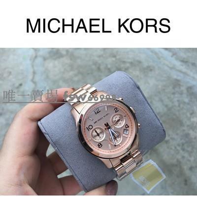 Michael Kors  玫瑰金 MK5128   三眼計時 手錶 MK MK錶 MK手錶*