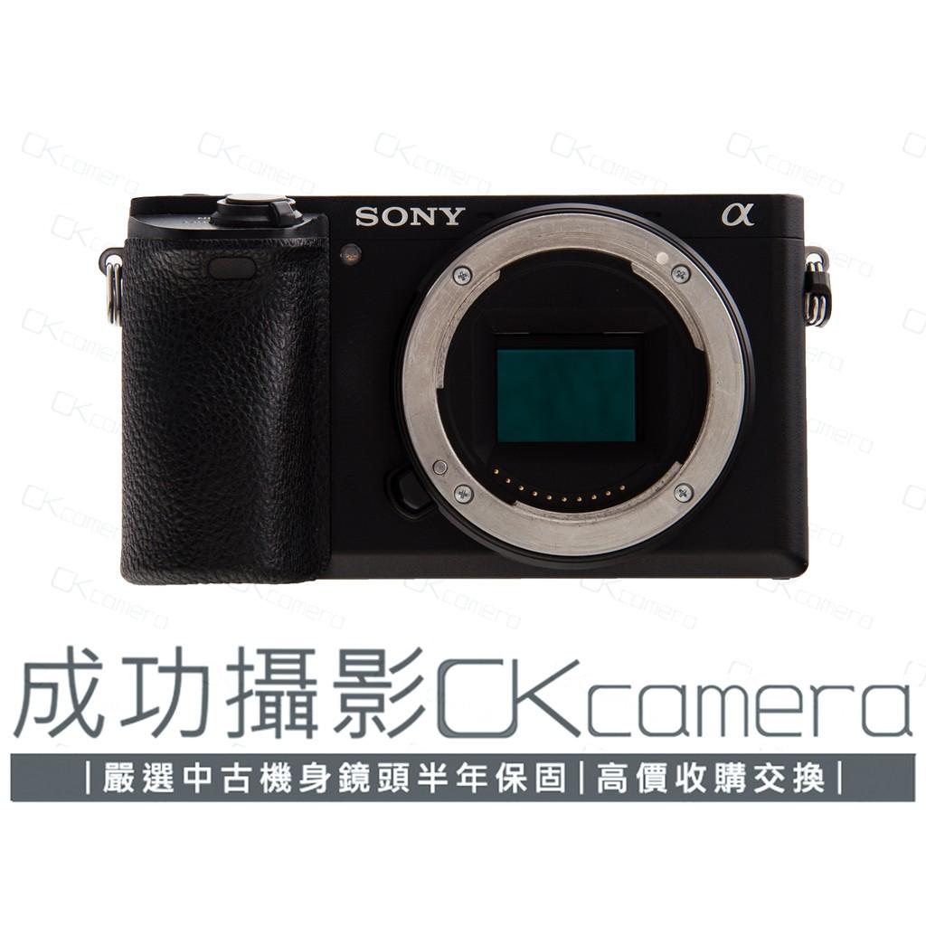 成功攝影 Sony a6500 Body 中古二手 2420萬像素 防滴防塵 APS-C 防手震 公司貨 保固半年