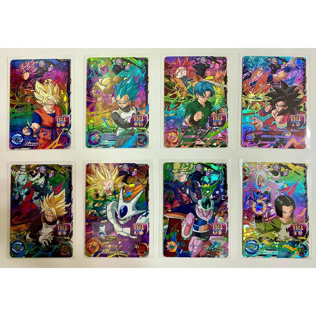 玩具購GO 現貨 全新 七龍珠 龍珠英雄 CP卡 第3彈 台灣 機台 第三彈 稀有 CP 遊戲卡 彩虹 宣傳卡 UMT3