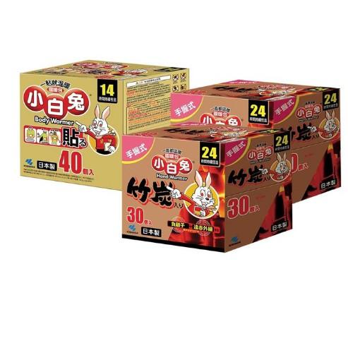 COSTCO 好市多代購-日本小白兔竹炭暖暖包24小時持續恆溫-貼式 40入/手握式30入-1/8開始大缺貨,能等再下!