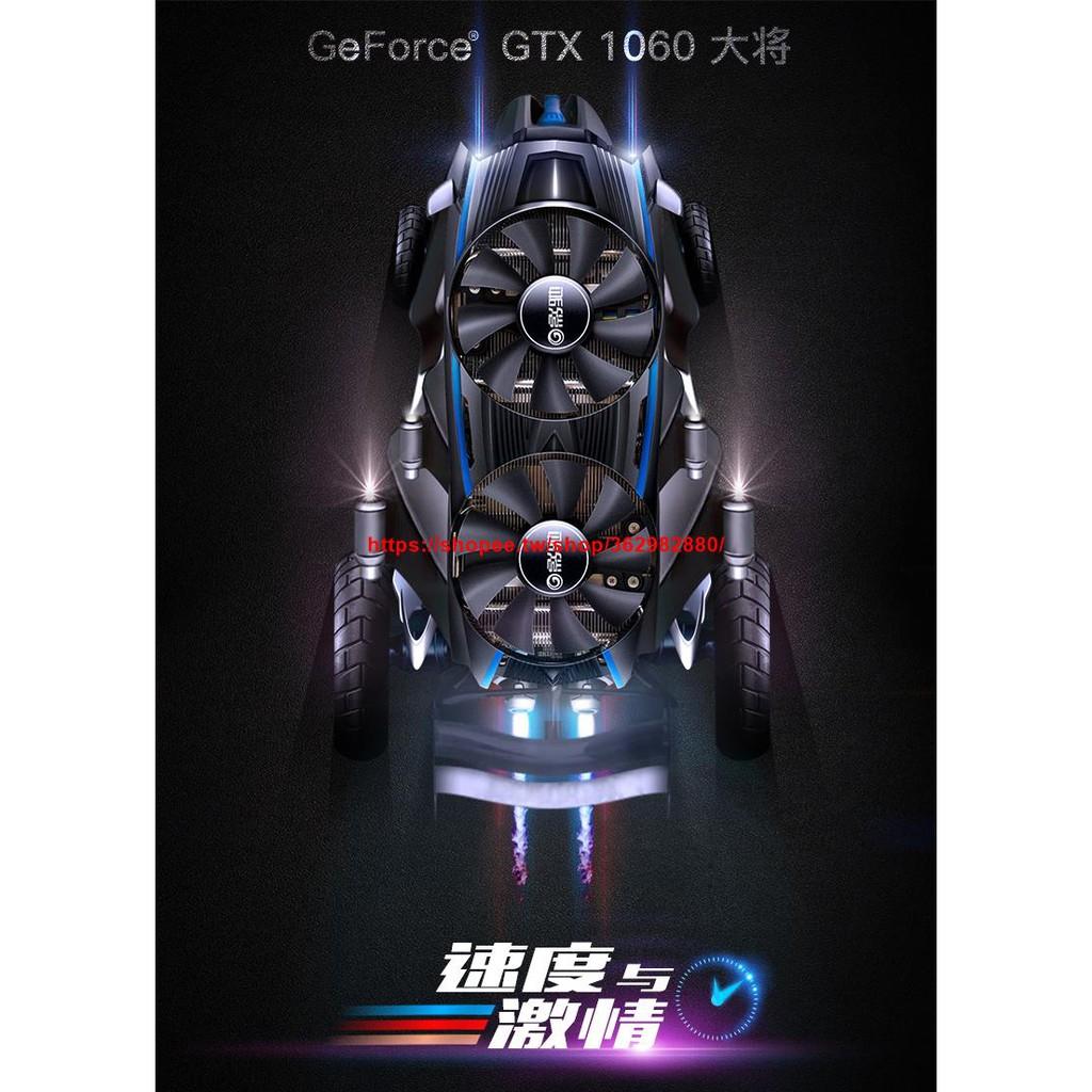 【精品優選】遊戲顯卡 顯示卡 影馳GTX1060 6G大將 3G黑將 1063 1066 電腦獨立遊戲顯卡