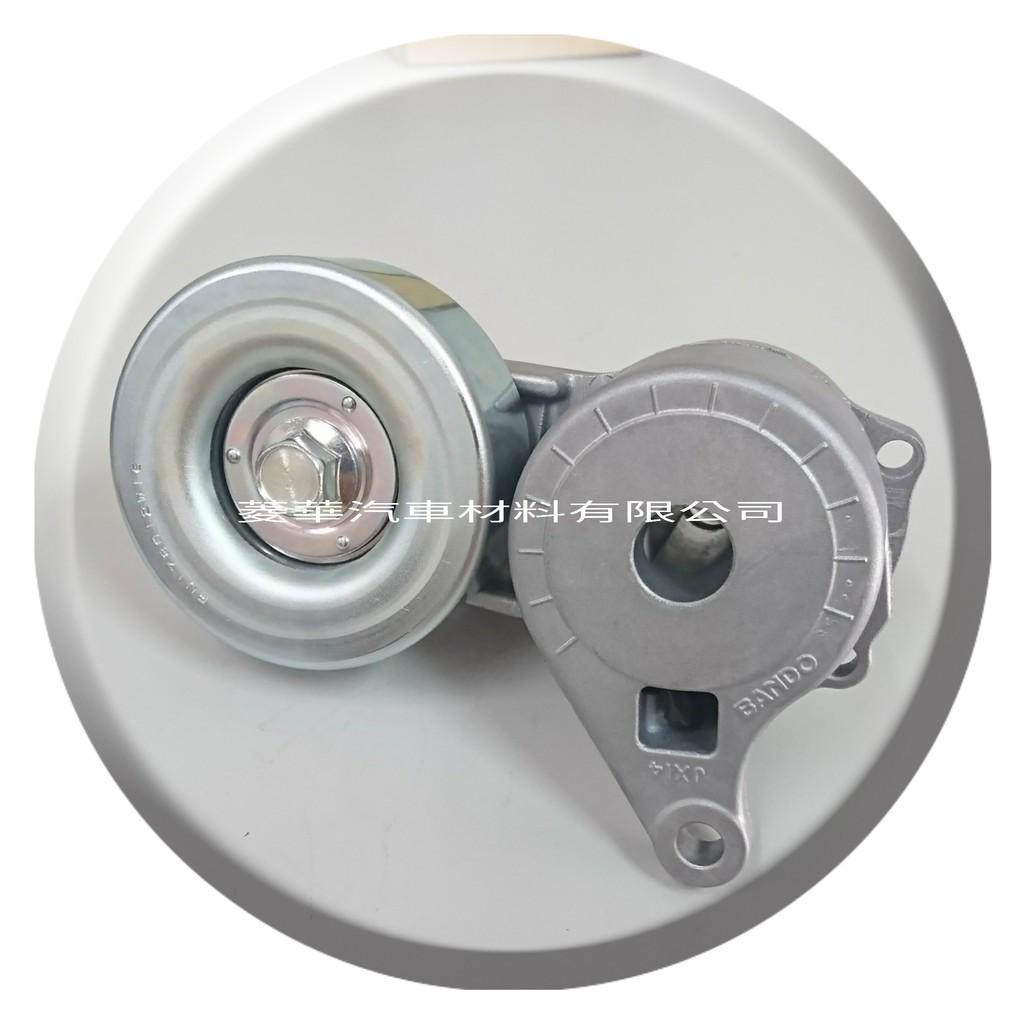 菱華汽材 OUTLANDER 2.4 進口車 綜合皮帶惰輪總成 2005年~2008年 三菱原廠件 MN149179