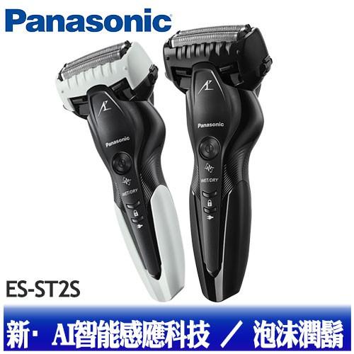 【Panasonic 國際牌】 超跑3枚刃 ES-ST2S 水洗電鬍刀 (兩色)