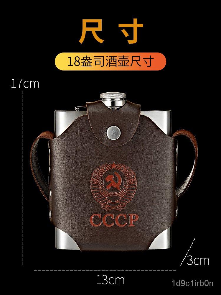 [西部*豪爽]俄羅斯CCCP小酒壺 迷你高檔不銹鋼一1斤裝隨身戶外便攜式軍扁酒瓶