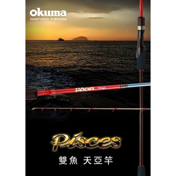 【潮浪釣具】OKUMA 6.3尺 雙魚直柄天亞船釣竿 MH/HH