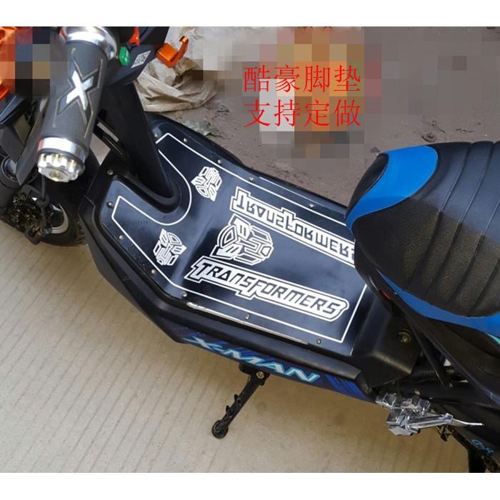 ♘✱☢雅迪x-戰警5代 6代腳墊 電動車改裝配件 雅迪x戰警 鋁合金腳墊