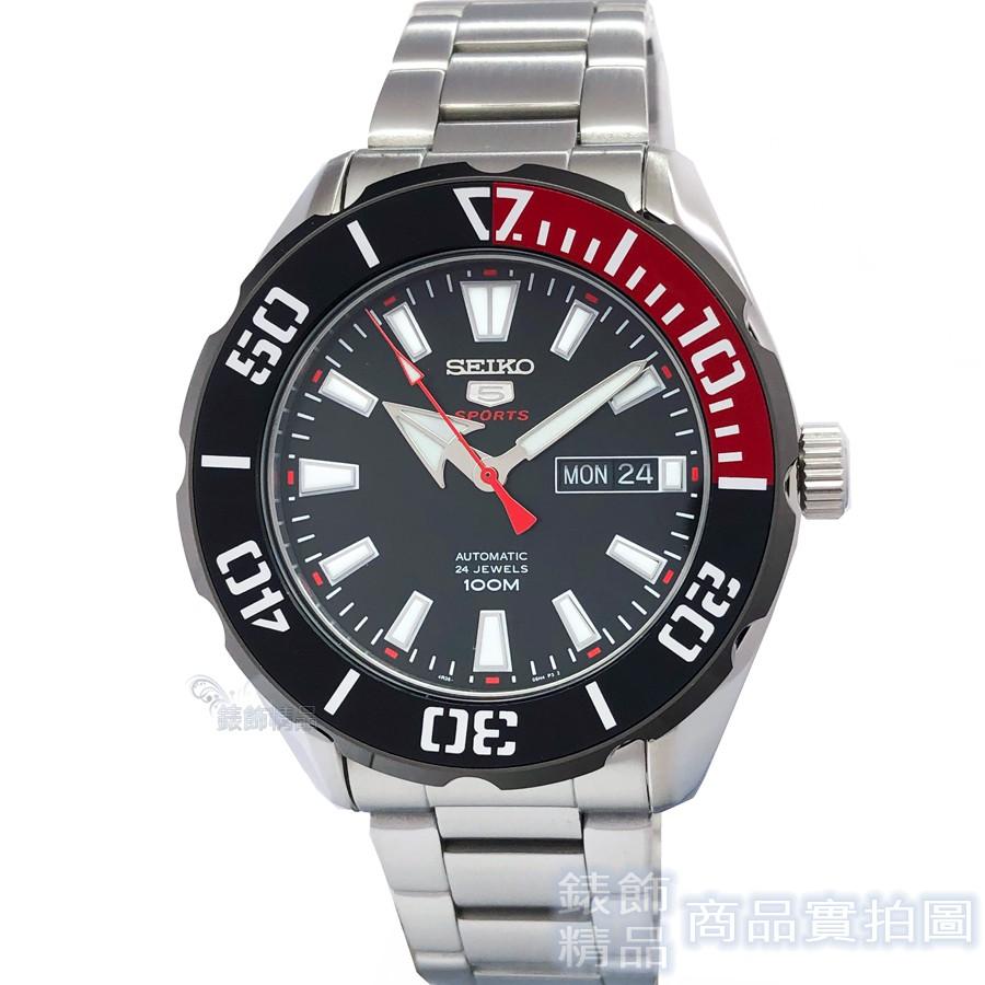 SEIKO 精工表 SRPC57K1 紅黑 夜光 手自動上鍊機械鋼帶 男錶