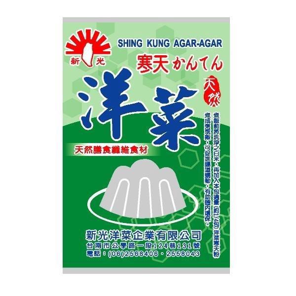 新光 寒天洋菜粉(10g/包)[大買家]