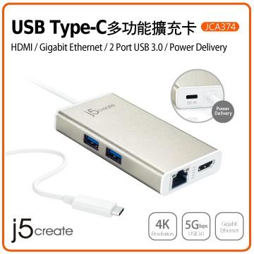 【BKY】j5create JCA374 Type-C 多功能擴充卡(無外盒)