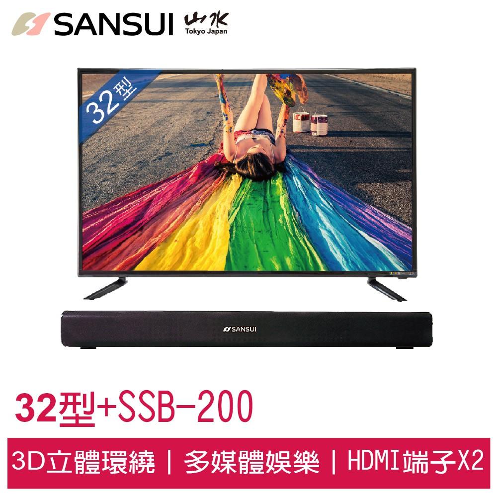 SANSUI山水 家庭劇院組 32型HD多媒體液晶顯示器+藍牙聲霸 電視 SLED-3233+SSB-200