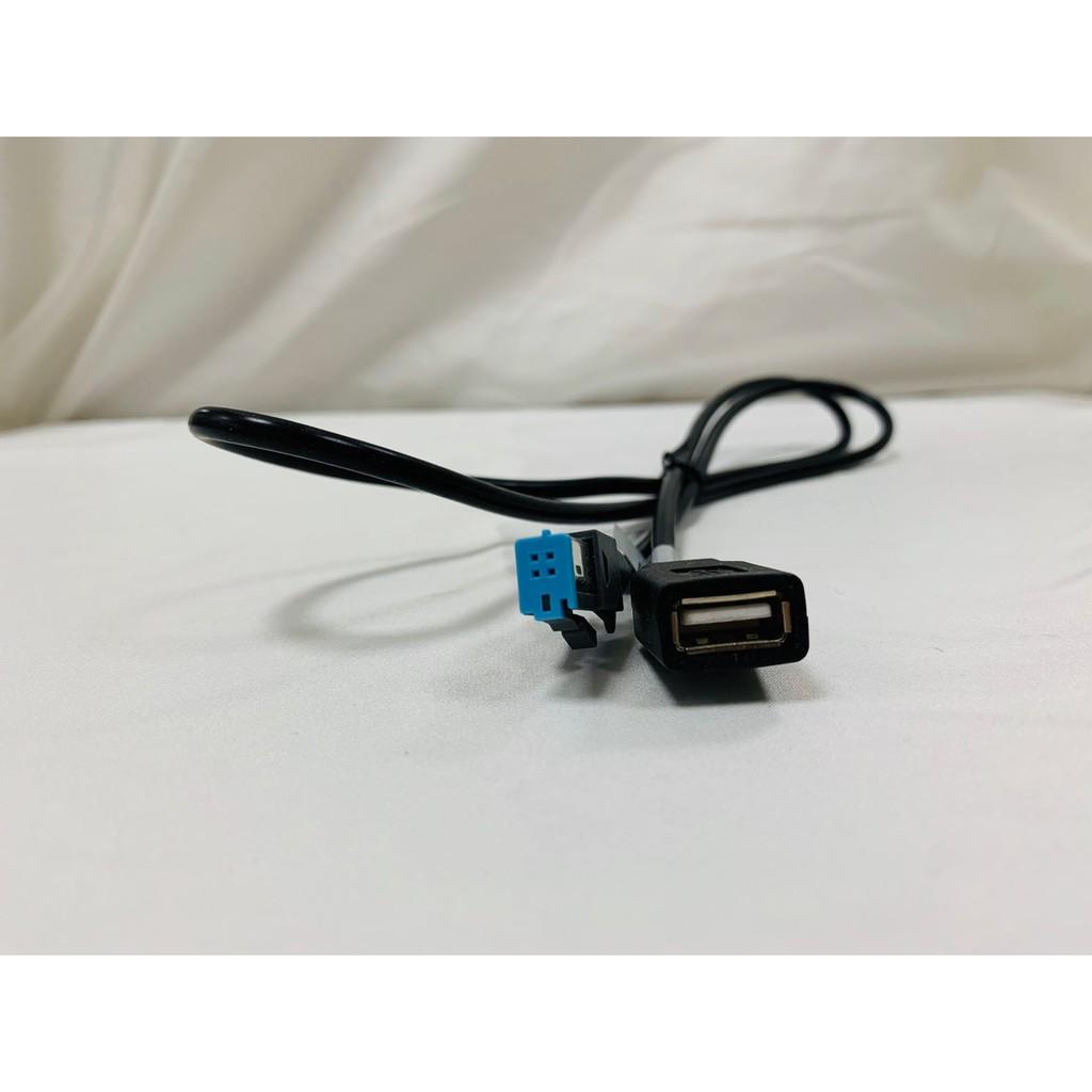 日產 Nissan 歌樂 Livina tiida sentra 汽車音響 音響主機 USB 線 原廠對插