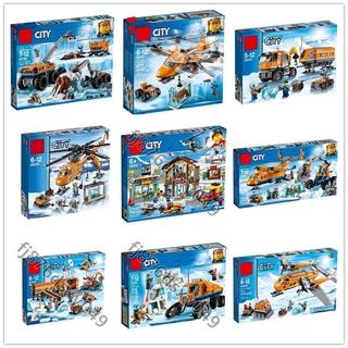 愛尚 多款可選 冰雪極地系列(CITY)BELA樂拼KING獅子牌王牌森寶積木玩具LEGO相容樂高 L3