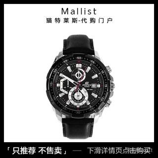 CASIO卡西歐EDIFICE紅牛F1車隊風格手錶EFR-539L-1A 新北市