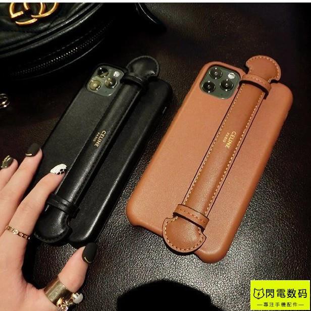 【現貨】大牌CELINE iPhone12 11 手機殼皮革掛繩腕帶手機殼 蘋果XR XSmax i7plus掛脖保護殼