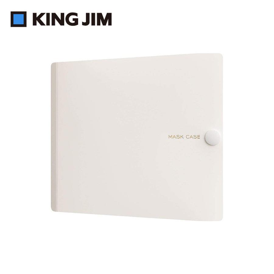 KING JIM抗菌口罩收納夾/ 白色/ 醫療口罩專用/ 大 eslite誠品