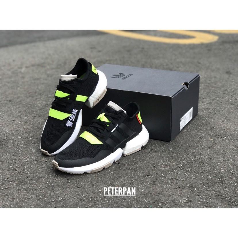 adidas POD S3.1 Traffic Warden Pack BD7693 | 43einhalb Sneaker Store