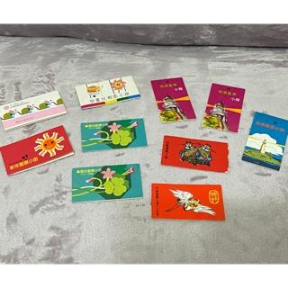 鼠年新年 雞年新年 童玩80年版 童玩81年版 二版燈塔 吉祥 郵票小冊 屏東縣