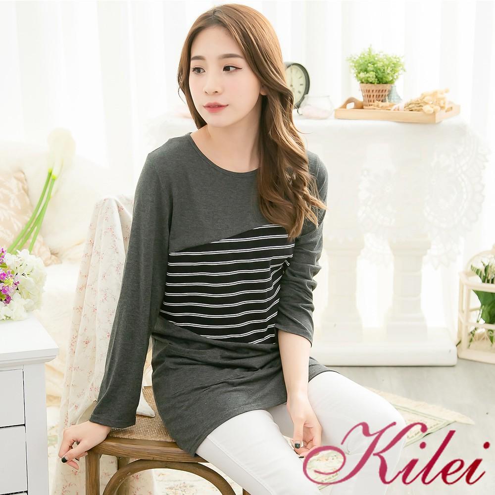 【Kilei】長袖橫條紋拼接素面棉質長版上衣XA3986-01(知性深灰)大尺碼