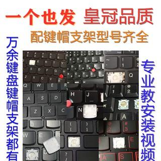 【現貨】Acer宏基 E5-573 573G E5-522 522G VN7-592G T5000鍵帽V5-591G
