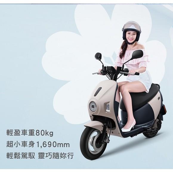 中華eMOVING-EZ1 電動車心動上市、9月底前預購加碼補助