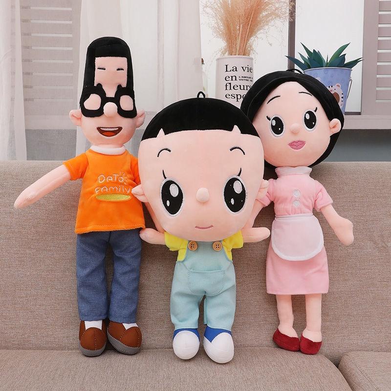 現貨 台灣出貨666大頭兒子公仔和小頭爸爸圍裙媽媽毛絨玩具一家三口布娃娃兒童玩偶無氣味 耐摔耐玩 材質無瑕疵 物美價廉